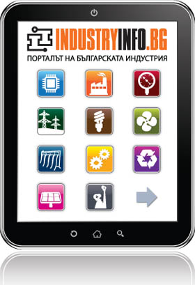 IndustryInfo.BG - The portal of the Bulgarian Industry
